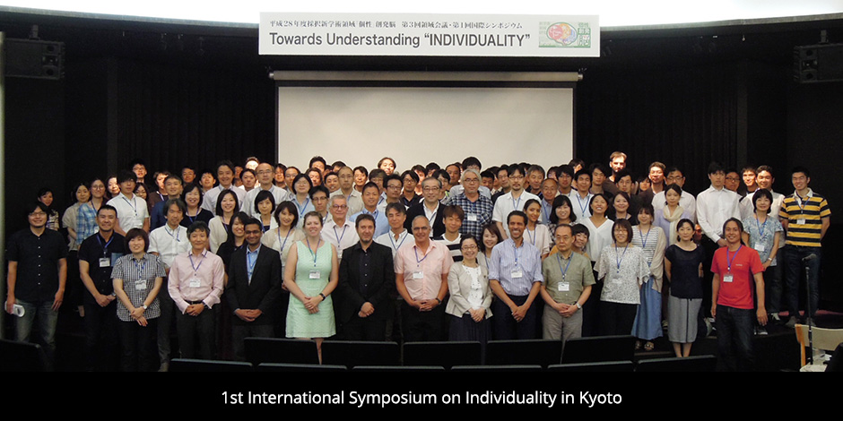 """1st International Symposium on Individuality in Kyoto"""